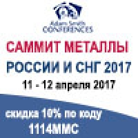 Russian & CIS Metals & Mining Summit 2017